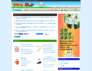 tkk-base.com screenshot