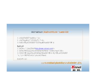 tklian.com screenshot