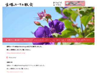 tklutheranchurch.holy.jp screenshot