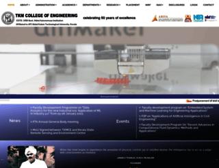 tkmce.ac.in screenshot