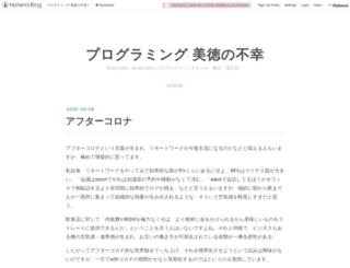 tkot.hatenablog.com screenshot