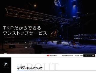 tkpevent.net screenshot