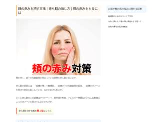 tkptokyo-bc.net screenshot