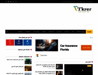 tkrer.blogspot.com screenshot