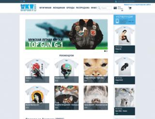 tktimport.com screenshot