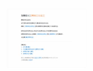 tkxxd.com screenshot