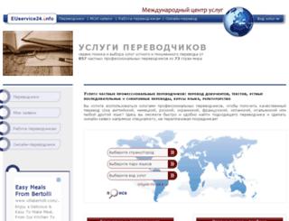 tl.euservice24.info screenshot