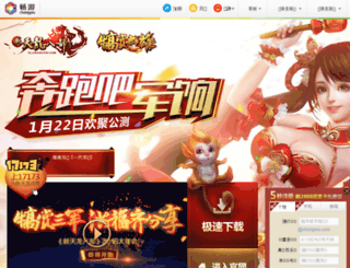 tl.sohu.com screenshot