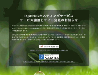 tla403.digitalink.ne.jp screenshot