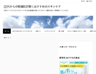 tlcomi.info screenshot