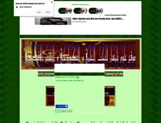 tlemcen.ahlamontada.net screenshot