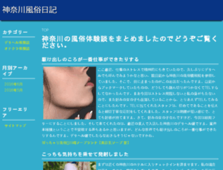 tlnlounge.com screenshot