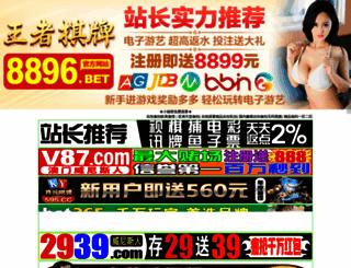 tls8.com screenshot