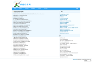 tltvu.net.cn screenshot