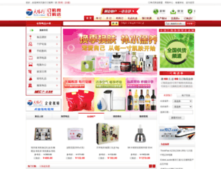 tlx.com.cn screenshot