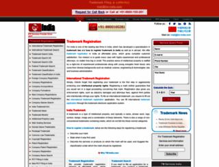 tm-india.com screenshot