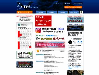 tm-sports.co.jp screenshot