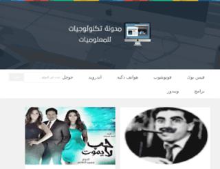 tmagy.blogspot.com screenshot