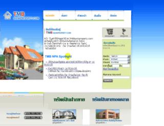 tmbbankproperty.com screenshot