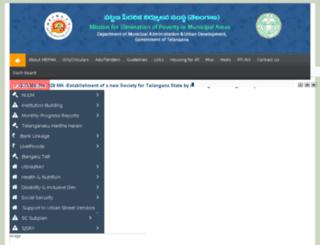 tmepma.cgg.gov.in screenshot