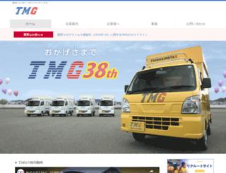 tmg-group.jp screenshot