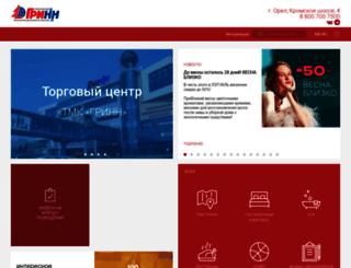 tmk-grinn.ru screenshot