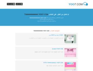 tmmmmmmmmm.yoo7.com screenshot