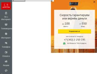 tmn.citydom.ru screenshot