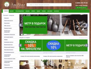 tmn.elhall.ru screenshot