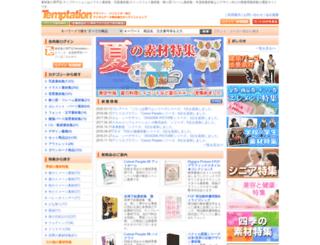 tmpcom.com screenshot