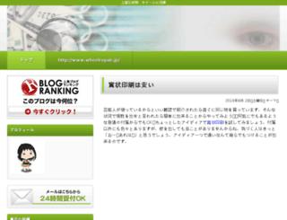 tmsaonline.org screenshot