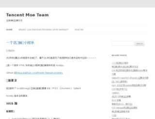 tmt.io screenshot
