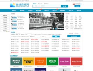 tmvan.com screenshot