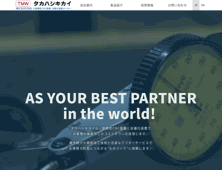 tmwjp.com screenshot