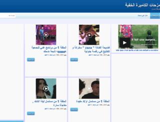 tn-prank.com screenshot