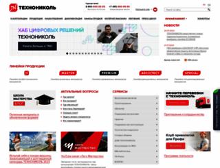 tn.ru screenshot
