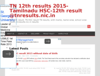 tn12thresults2015.in screenshot