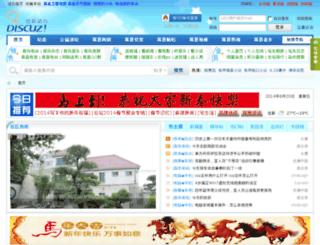 tndbjxr.com screenshot