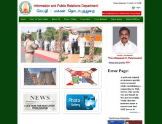 tndipr.gov.in screenshot