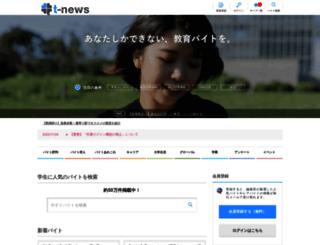 tnews.jp screenshot