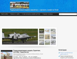 tnn-gas.ru screenshot