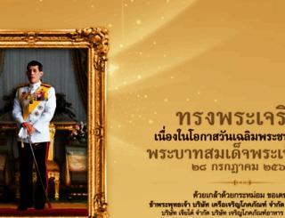 tnnthailand.com screenshot