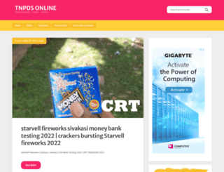 tnpds.net.in screenshot