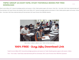 tnpsc-exam.weebly.com screenshot