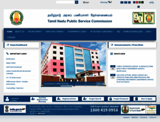 tnpsc.gov.in screenshot