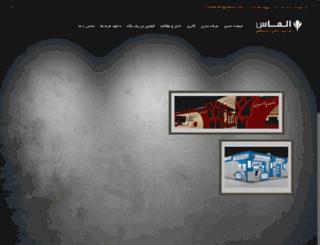 tnsaadat.com screenshot