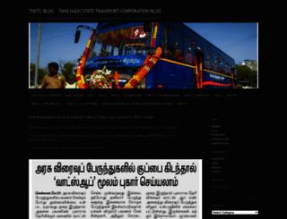 tnstc.wordpress.com screenshot