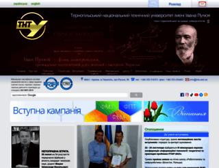tntu.edu.ua screenshot