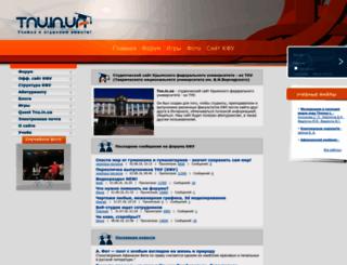 tnu.in.ua screenshot