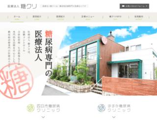 to-cli.com screenshot